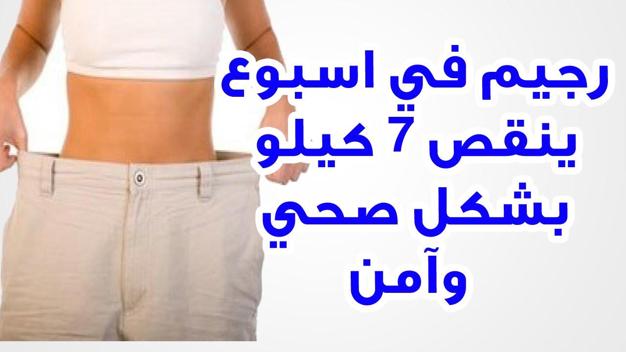 صورة رجيم عذاري, افضل واسرع رچيم للجسم
