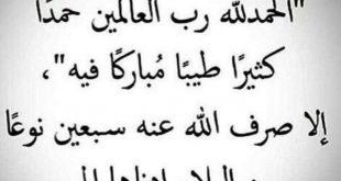 صورة مسجات اسلامية, اعظم واروع رسايل الادعيه والاذكار