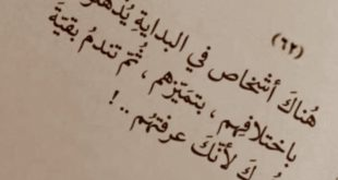 صورة عبارات زعل قويه, اصعب الكلمات المعبره عن الحزن والزعل الشديد