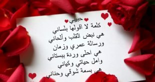 صورة رسالة اعتذار للزوج, اجمل الكلمات التي يمكن ان تعتزري بها لزوجك