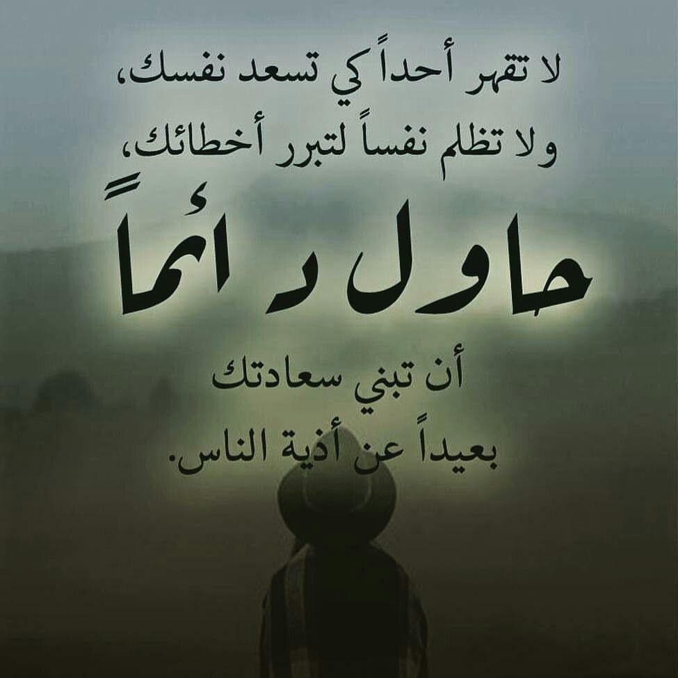 حكم وعبر عن الدنيا اجمل الكلمات والعبارات عن الحياه روح اطفال