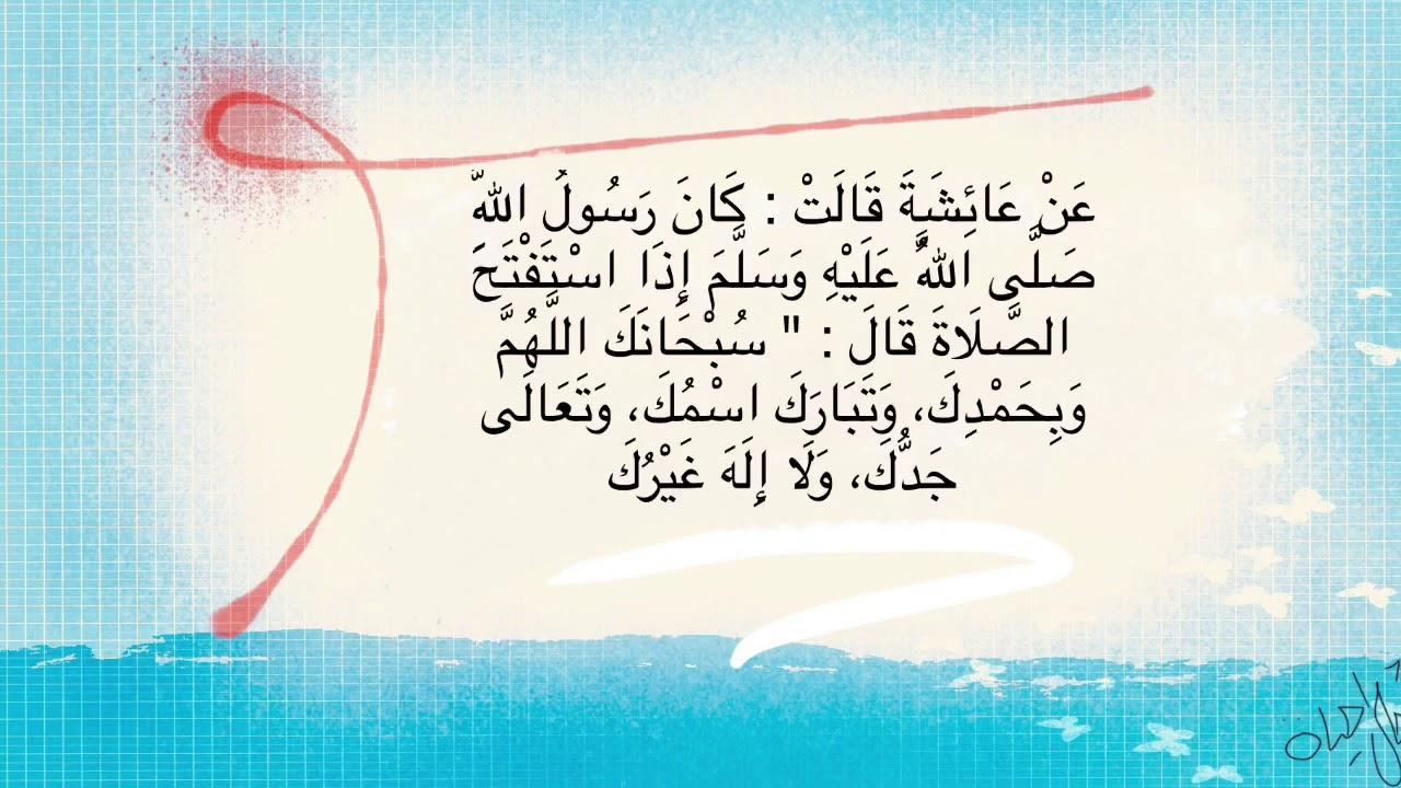 صورة دعاء الصلاة, اعظم الاذكار والادعيه التي تقال عند الصلاه 4508 2