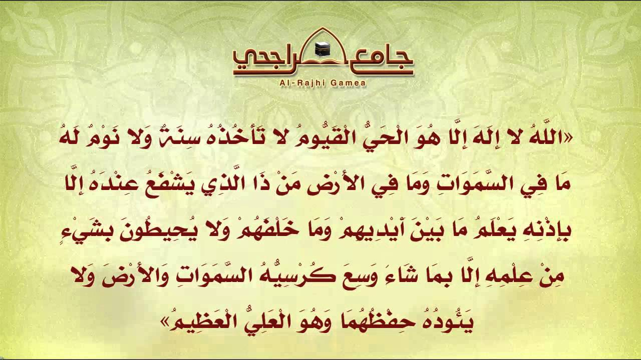 صورة دعاء الصلاة, اعظم الاذكار والادعيه التي تقال عند الصلاه 4508 7