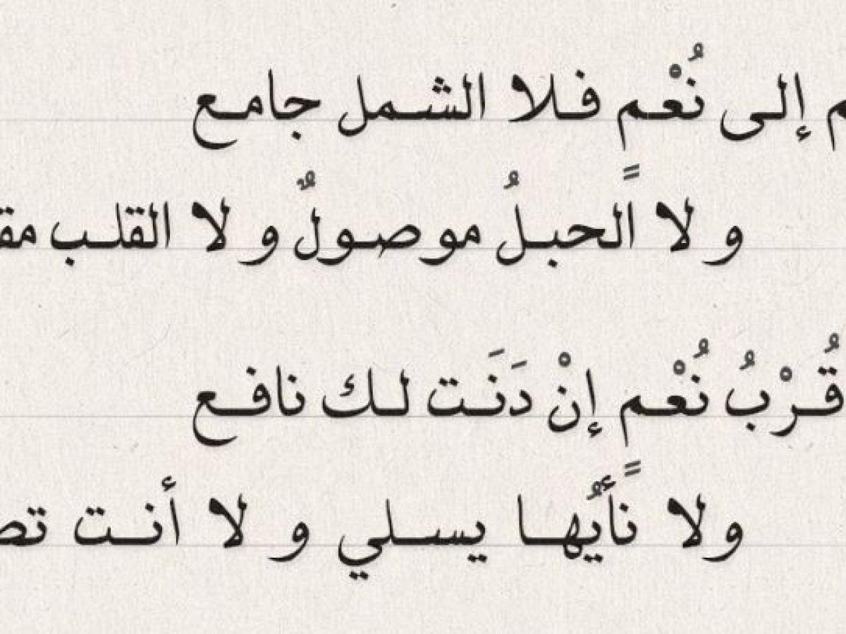 قصائد حب عربية , اروع الكلمات المعبره عن الحب - روح اطفال