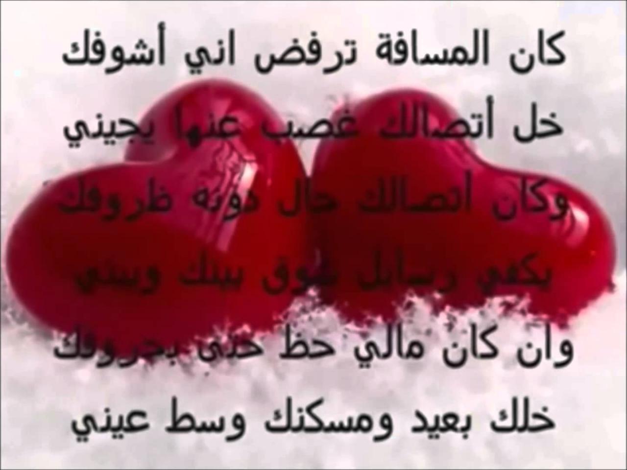 صورة اجمل اشعار الحب, اروع واجمل كلمات شعر عن الحب