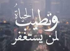 صورة عبارات جميلة جدا ومؤثرة , اروع العبارات بأجمل الكلمات المذهلة