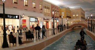 صورة السياحة في قطر, تعرف على الاماكن السياحية بقطر