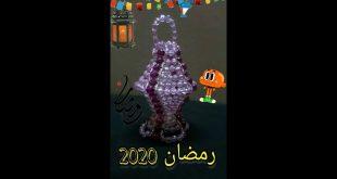 صورة جبتله لابني وانبهر من جماله, فانوس رمضان 2020