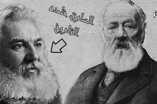 صورة اول ماعرفته مكنتش مصدقه , من اخترع الهاتف