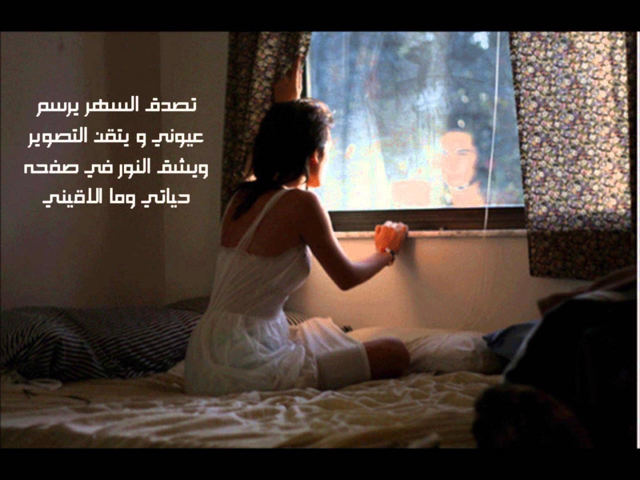 صورة قولها لمراتك وشوف هتعشقك ازاي, شعر غزل فاحش في وصف جسد المراة 3135 3