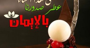 صورة دعاء مساء الخير, شوفي اجمل وافضل الادعيه ومش هتستغني عنها ابدا