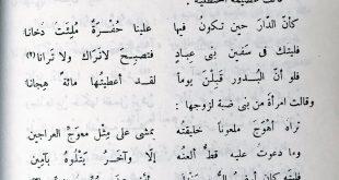 صورة اروع الكلمات التي يتغزل بها الرجل في زوجته, قصائد غزل فاحش