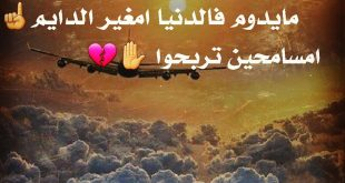 صورة مش مصدقه معقول الشعر في ليبيا بالروعه دي, شعر شعبي ليبي