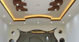 صورة اروع اشكال الاسقف التى تشاهدها , ديكورات اسقف
