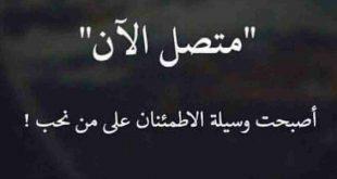صورة لا تحزن فالله معنا , عبارات حزينه قصيره مزخرفه