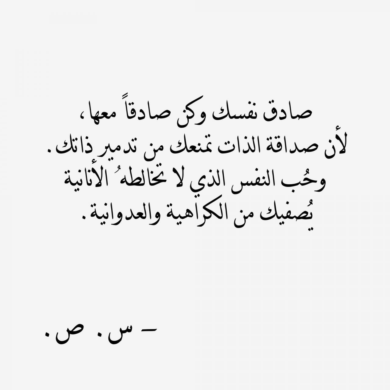 حب نفسك بس بلاش تكون انانى كلام عن حب الذات روح اطفال