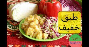 صورة طعام صحى جدا للجسم , اكلات نباتية للرجيم