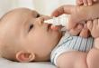 صورة طفلى الصغير مريض ارجو العلاج , علاج الرشح عند الرضع