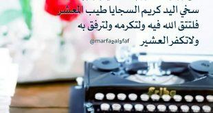 صورة اختارى الرجل الصح عشان تكونى مبسوطه , صفات الزوج الصالح