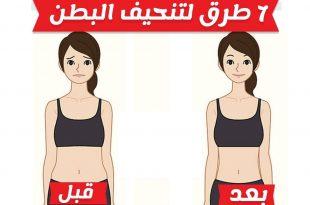 صورة ازاي احصل علي وزن مثل الممثلين , طريقة تنحيف البطن