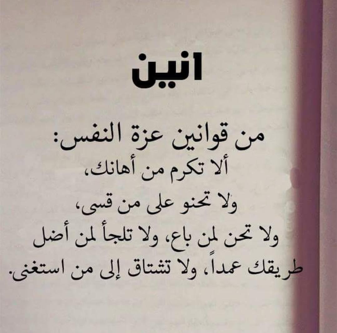 كلمات جميله عن العزة و الكرامه شعر عن الشموخ والكبرياء روح اطفال