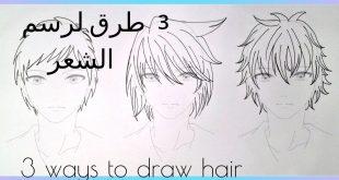 صورة رسومات الانمى تاخد العقل جدا , رسم شعر انمي