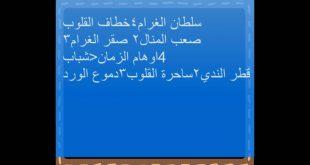 صورة احلى اسامى جميله و جديده , اسماء فيس بوك شباب