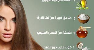 صورة افردى شعرك بخطوات سهله , فرد الشعر بالنشا