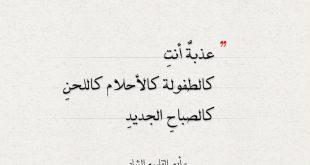 صورة كلمات من دهب للحبيب الغالى , اروع ما قيل عن الحبيب