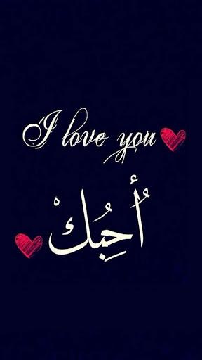 رسالة حب وشوق وغرام مسجات حب تويتر روح اطفال