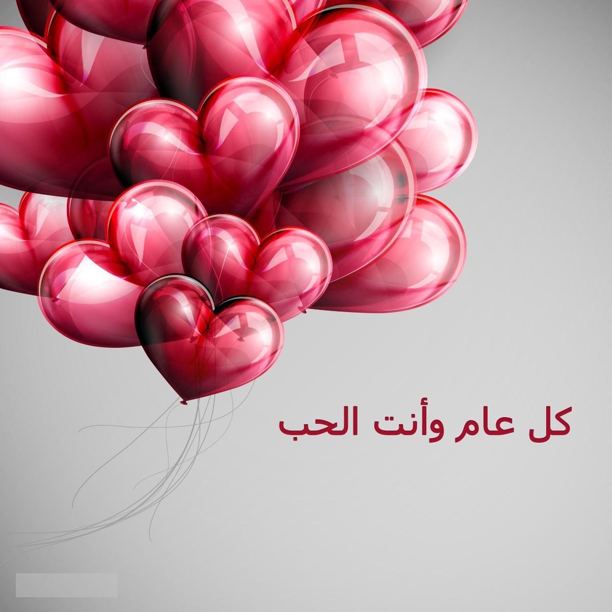 صورة ماذا يمكنك الاعداد في عيد ميلاده , عيد ميلاد حبيبي 4885