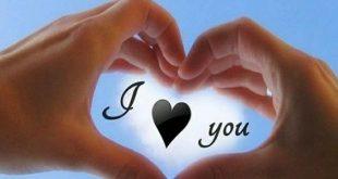 عبارات وجمل حب , اجمل كلام يقال للحبيبة