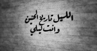 الحب ومعانيه  وتعبيراته , كلمات حب قصيره جدا