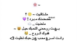 صورة شعرب حب اصيل مصري ,  شعر حب عراقي