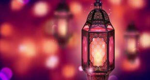 صورة الجماع في رمضان 4188 5 310x165