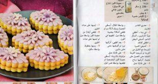 صورة وصفات طبخ حلويات 6195 1.jpeg 310x165
