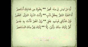 صورة قصيدة مدح الخوي الكفو 6227 13 310x165